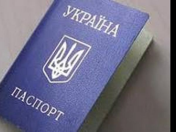 Як відновити втрачені чи пошкоджені документи (паспорт, військовий квиток)