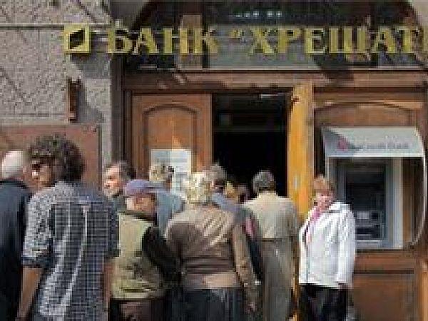 Временная администрация в банке – как поступить  вкладчикам?