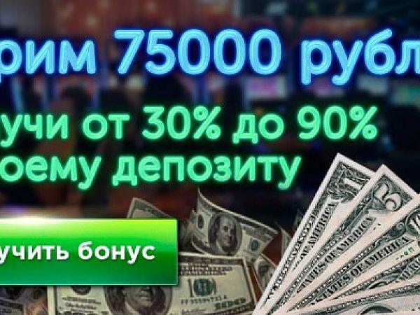 КазиноВулканбет официальный сайт и его особенности