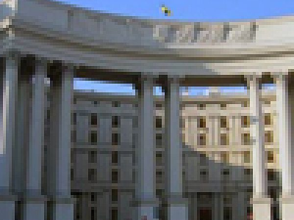 МИД Украины: Россия - не миротворец