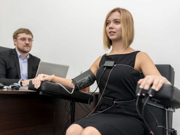 Полиграф проверка на Детекторе лжи в городе Кропивницкий