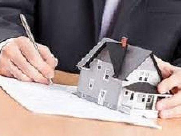 Реєстрація нерухомості