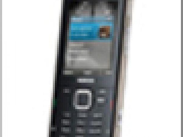 """""""Монстро"""" от Nokia заставит Вас понервничать"""