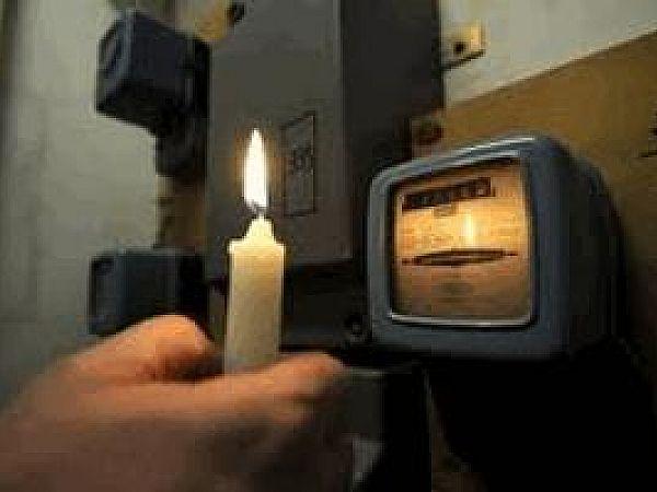 Відключили електроенергію без жодного повідомлення