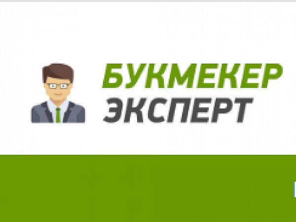 Букмекеры из Украины: как выбрать, список самых успешных