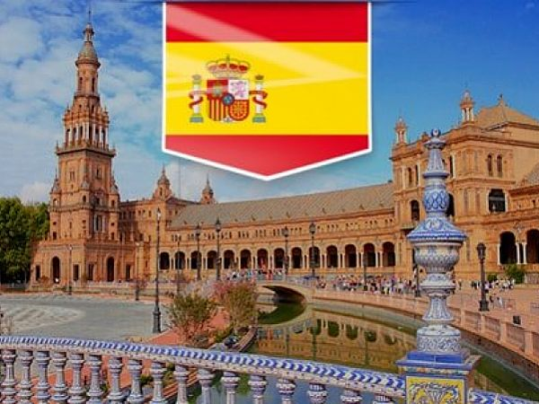 ВНЖ, ПМЖ и Гражданство Испании