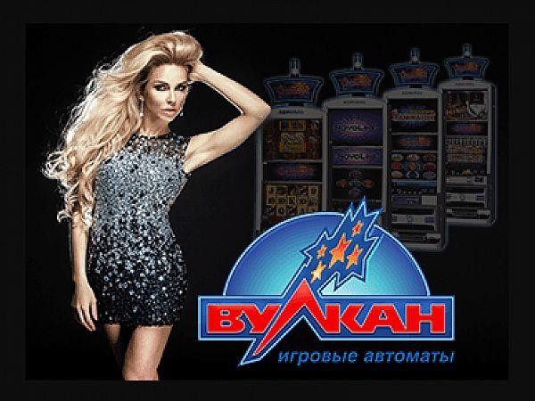 Как играть в игровые автоматы казино Вулкан онлайн
