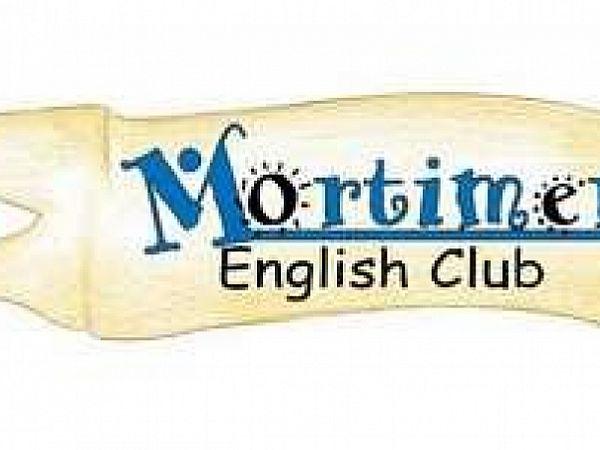 Изучайте английский летом!