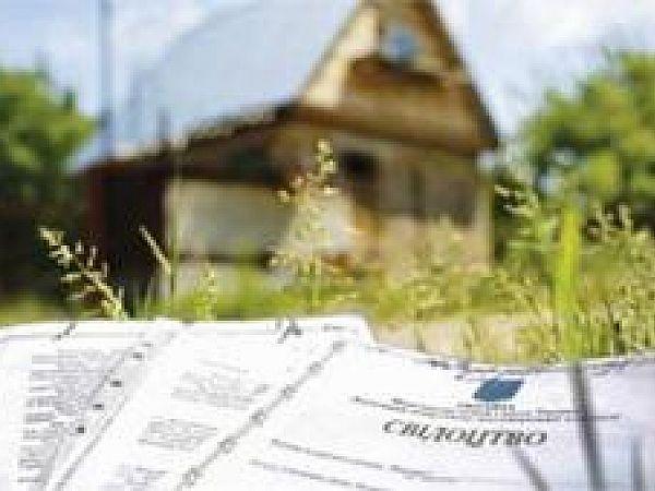 Как участнику АТО получить земельный участок под строительство