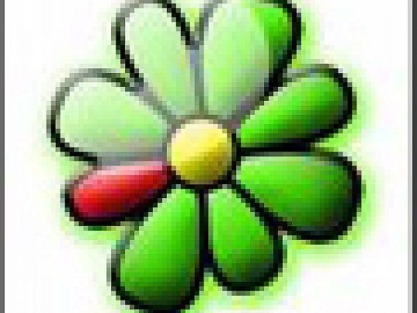 Как можно защитить номер ICQ