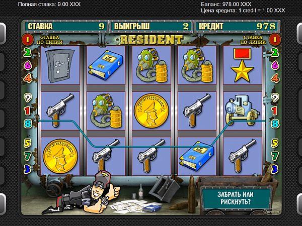 Делайте ставки на реальные деньги онлайн в игровом клубе Вулкан