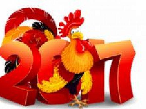 Как встречать новый 2017-й год Огненного Петуха
