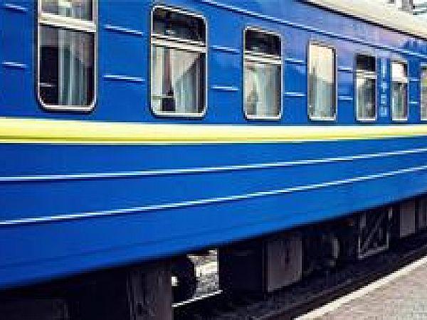 """Зобов'язання та можливості пасажирів """"Укрзалізниці"""""""