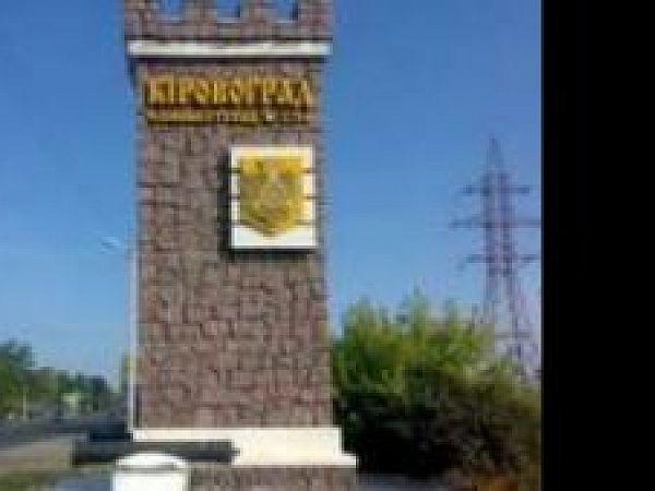 Кто заработает на переименовании Кировограда?