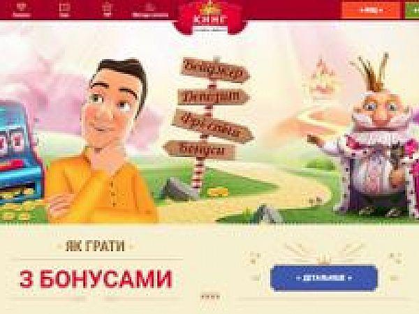 Переваги віртуальних клубів азартного напрямку