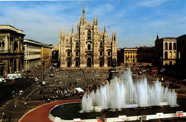 международная конференция в Милане